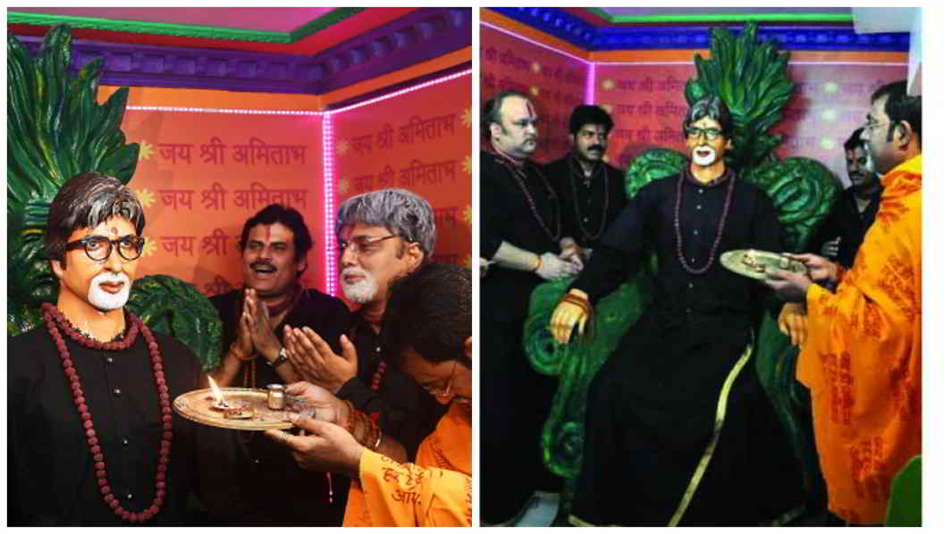 The fans of Amitabh Bachchan have given them a unique gift.