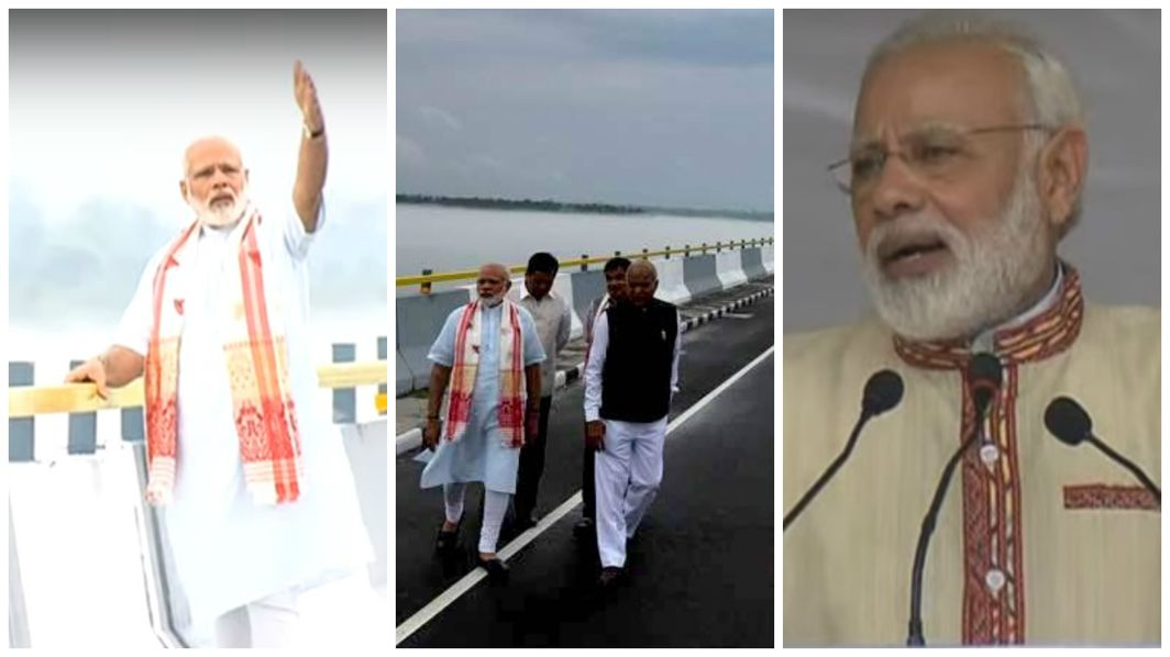 PM inaugurates 'Bhupen Hazarika' bridge, given credit to Atal ji