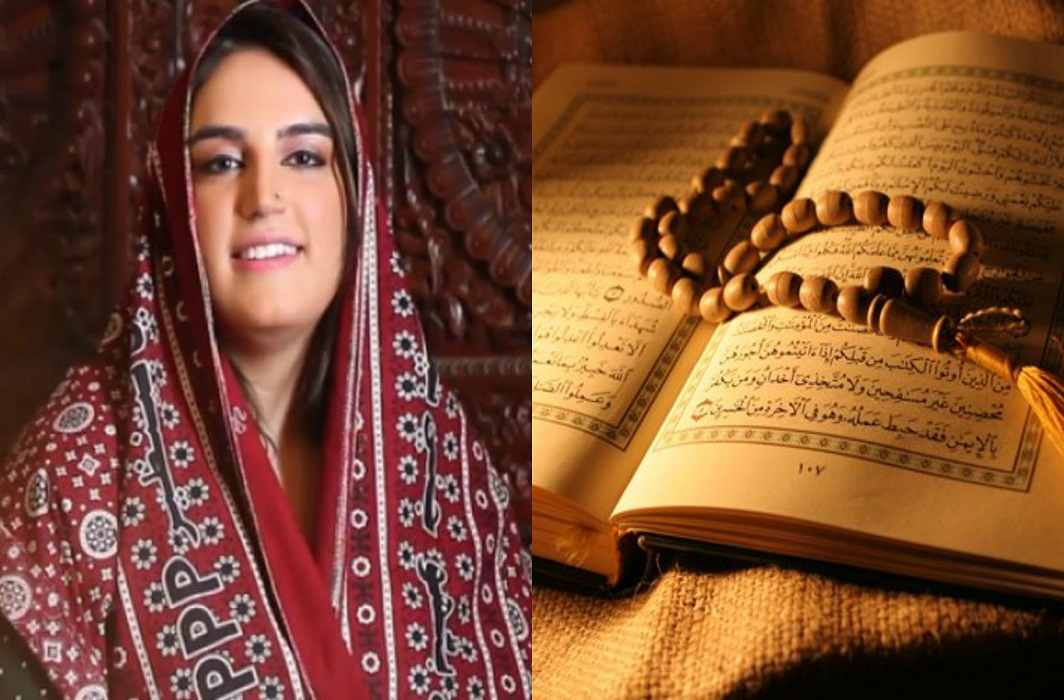 Benazir Bhutto's daughter Bakhtawar Bhutto tweeted and questioned on constitutional law and order in Pakistan