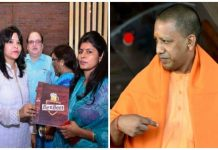 UP CM Yogi Adityanath asks for clarification from Swati Singh on the inauguration of beer bar