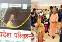 Before the Heritage Corridor, CM Yogi inspected the medical