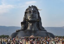 Lord Shiva's half-statue included in Guinness World Records