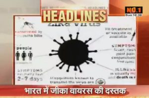 zika virus news