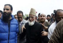 Hurriyat chief Syed Ali Shah Geelani has shown Naeem a way out of the Hurriyat
