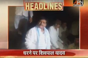 shivpal has whole night protested against beating of bus driver today