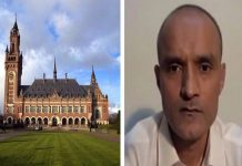 ban on Kulbhushan hanging