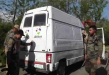 Terrorist attack on cash van in Kulgam, five policemen martyred