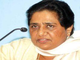 Mayawati reached Saharanpur, Said-no Racistmindset will run