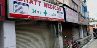 medicine strike