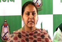 Lalu's daughter Misa Bharti's CA arrested in money laundering case