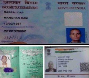 pakistani man identity