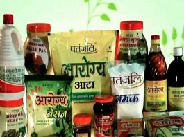 patanjali products fail