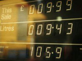 US futuresist claim, petrol will cost Rs 30 per liter in 2022