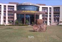 Rajiv Gandhi Proudyogiki Vishwavidyalaya
