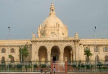 first session of UP 17th Legislative Assembly will be start from today