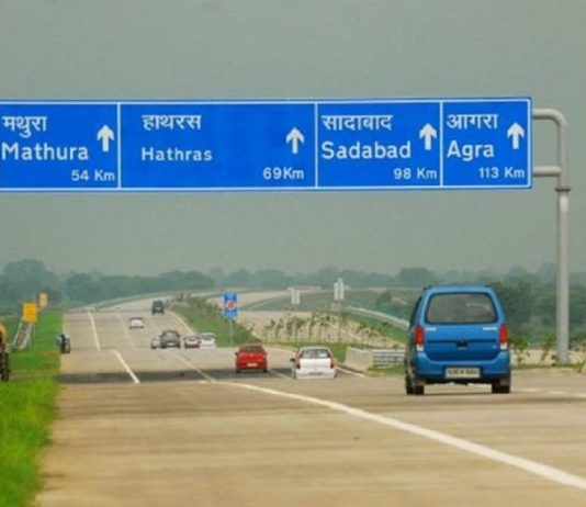 New disclosures in Gangrape with 4 women on Javor-Yamuna Expressway