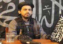 US has declared the Aramaar Shafi a global terrorist