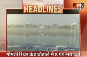 Gomti River Front scam case