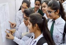 Results of CBSE-10 declared, here's your result