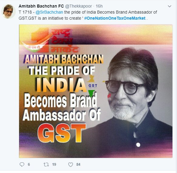 Amitabh Bachchan will becomes brand ambassador of GST