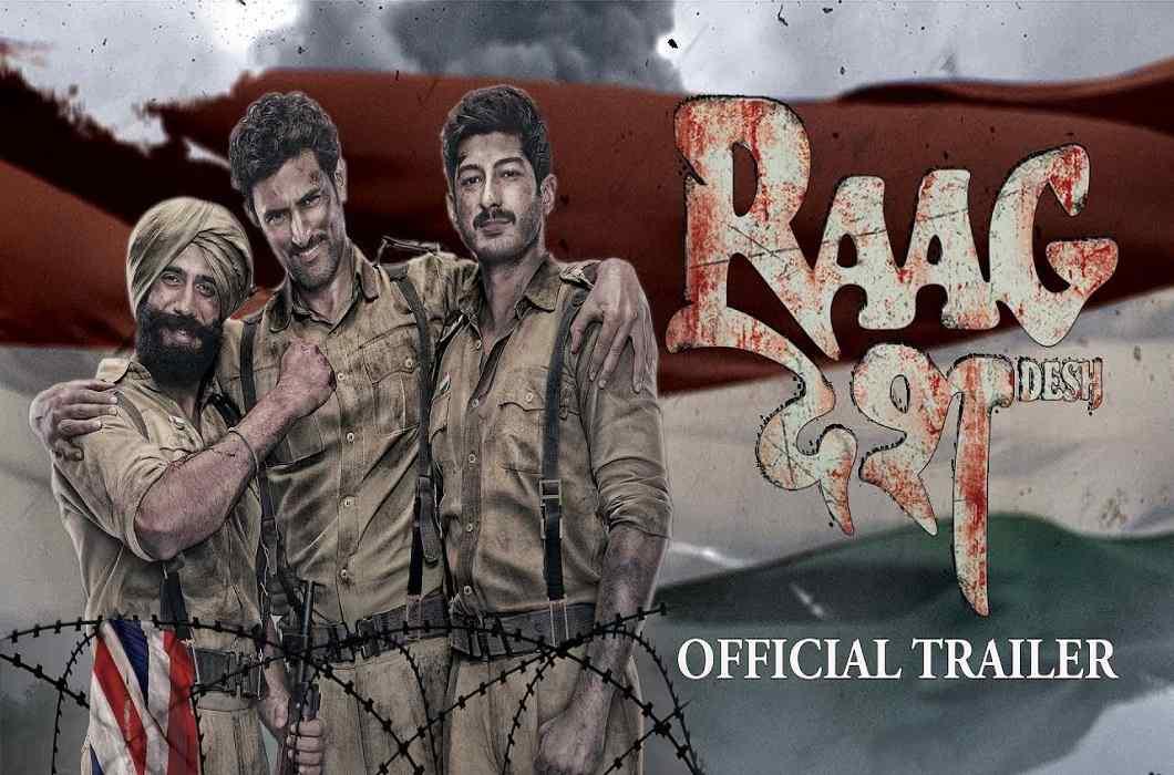'Raag Desh' trailer released in Parliament