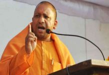 Yogi Sarkar in preparation of UPCOCA law like MCOCA