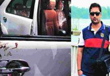 Ankit murder case