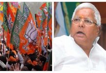 Many leaders of RJD can join BJP on Lalu's birthday