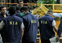 NIA raids to Delhi from Kashmir to fund terrorists