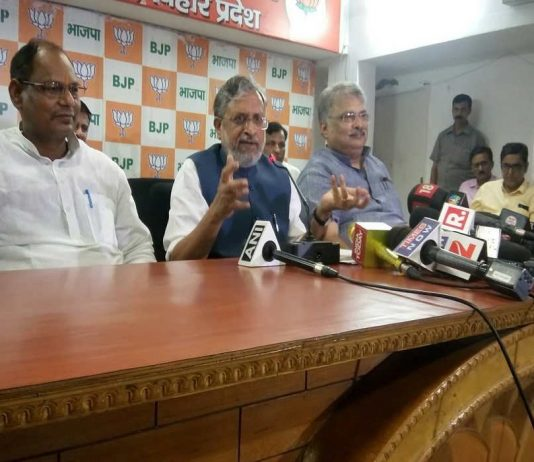 Sushil Modi Did new Revealing Of Lalu's family Anonymous Property