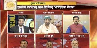 APN Mudda- Madhya Pradesh burns in violence, absurd statements of Shivraj