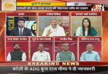 APN Mudda: What kind of condition Of farmers , angry farmer