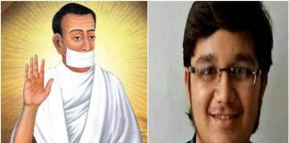 Gujarat Topper: After 12th, make jain monk sacrificed the world