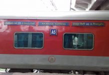 Rajdhani-Shatabdi trains will also give facility like air travel