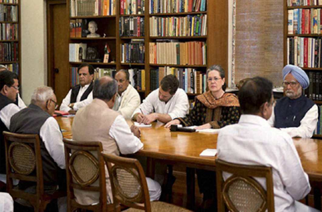 Today is Working Committee meeting Of Congress, Some important decisions Can be made
