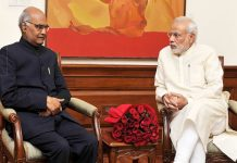 Ramnath Kovind, will fill the nominations on June 23 for president candidate
