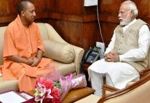 Yogi meeted Namo discussion on issues related to farmers, Yoga day, and state