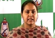 Income Tax Department seized assets of Lalu Yadav's daughter Misa Bharti