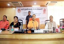 Yogi Sarkar completed one more Election promise, Complaint Portal launched for Land mafia