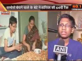 Mohan has get 64 rank in JEE Advanced on the strength of hard work
