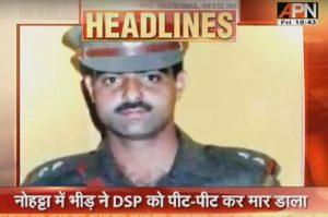 Police man killed in srinagar