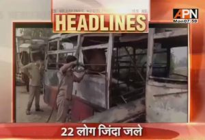 22 brunt alive in bus accident