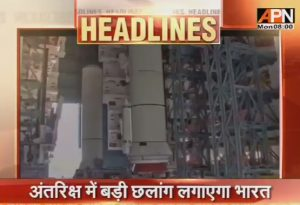 isro launch gslv