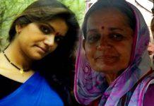 indira bishnoyi and bhawari devi