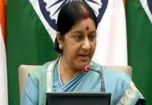 Talks and terrorism can not be together, forget the agreement on Kashmir - Sushma Swaraj