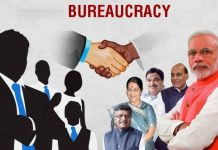 welcome, courage Of Bureaucrats