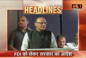 Ministries will now get only 60 days to consider FDI proposal.