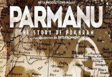 first look of John Abraham's film 'Parmano: The Story of Pokhran'