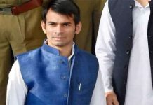 Lalu Yadav's son Tej Pratap Yadav's Petrol Pump license cancel
