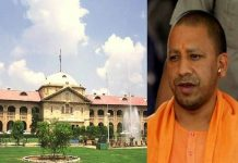 Yogi Sarkar will be shocked by the High Court, the dismissed members of the Waqf Board will be reinstated